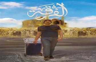 """يجسد أزمة الموسيقى الصوفية.. عرض الفيلم الوثائقي """"الفرقة"""" في الأردن غدا"""