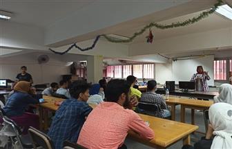 جامعة سوهاج تختتم فعاليات البرنامج التدريبي لمشروع المساواة بين الجنسين | صور