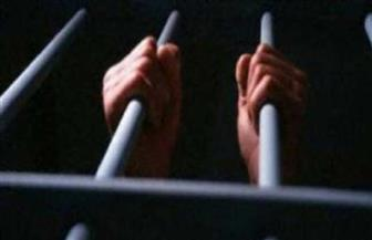 الحبس سنة للمتهم بحيازة سلاح ناري بمنطقة السيدة زينب