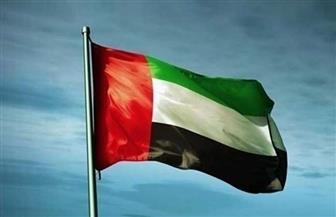 كيف تفوقت الإمارات عربيا في التعافي الاقتصادي من فيروس كورونا؟ | فيديو