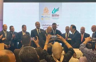 مستشفيات دار الفؤاد توقع بروتوكول تعاون فني مع مستشفي إيليت بمحافظة الإسكندرية