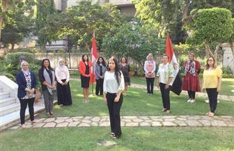 سفارة كندا في مصر تحتفل باليوم العالمي للفتاة