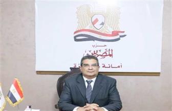 """حزب """"المصريين"""": لقاء الرئيس السيسي ووزير خارجية العراق يستهدف وضع روشتة لمكافحة الإرهاب"""