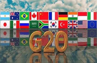 السعودية تستضيف محادثات لمجموعة العشرين حول التعافي الاقتصادي والديون
