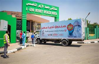 المدير التنفيذي لـ«تحيا مصر»: حريصون على تطوير أداء الصندوق لمعاونة أجهزة الدولة | صور