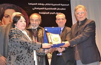 مهرجان الإسكندرية السينمائي: محمود ياسين علامة في تاريخ السينما والمسرح والتليفزيون