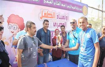 «الشباب والرياضة» تعلن نتائج المنافسات النهائية لأوليمبياد الطفل المصري | صور