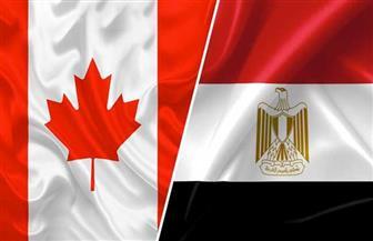 مصر وكندا تعقدان جولة للمشاورات السياسية