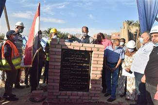 محافظ أسيوط يضع حجري أساس مشروعي صرف صحي عرامية الخضيري وديروط الشريف  صور