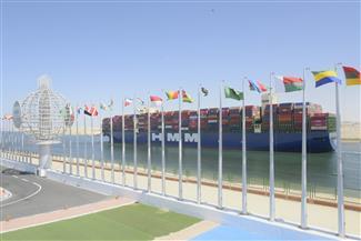 قناة السويس تشهد العبور الأول لثاني أكبر سفينة حاويات في العالم