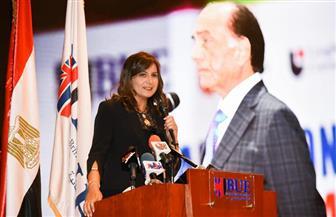 """وزيرة الهجرة في حفل تأبين محمد فريد خميس: سيتم تكريم اسم الراحل في مؤتمر """"مصر تستطيع بالصناعة"""""""