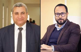 """""""زارع وعبدالرءوف"""" عضوين باللجنة الإعلامية لرابطة الجامعات الإسلامية"""
