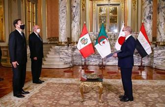 السفير المصري الجديد في ليما يقدم أوراق اعتماده إلى رئيس جمهورية بيرو