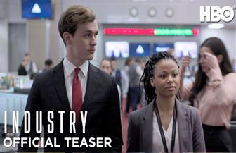 """المسلسل الجديد """"إنداستري"""" يتناول التنافس المحموم في القطاع المالي"""