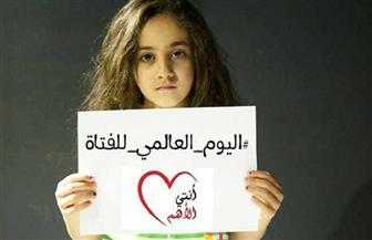 """الاحتفال باليوم العالمي للفتاة ومنحة الـ١٠٠ جنيه .. أهم أنشطة """"التضامن"""" هذا الأسبوع"""