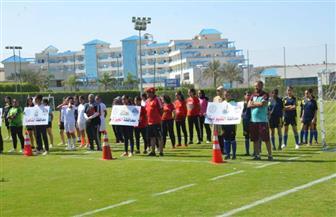 افتتاح الدورة التنشيطية الأولي لدوري المدارس للكرة النسائية   صور