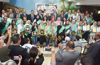 «قضاة مصر» يكرم حفظة القرآن والمتفوقين في الثانوية العامة والجامعية | صور