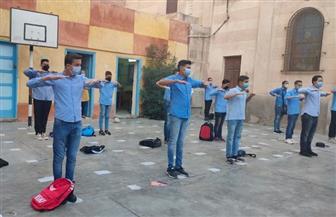 بدء الدراسة بمدارس الإسكندرية وسط إجراءات احترازية مشددة بسبب كورونا| صور