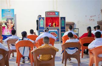 حملة توعية لترشيد استهلاك المياه بمحافظة كفر الشيخ |صور