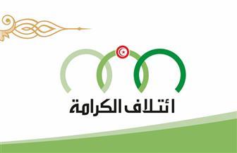خبراء تونسيون: منصات الإخوان الإعلامية تمول من قطر وتركيا وجهات أجنبية