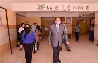 محافظ أسيوط: لجان تفتيش على المدارس للتأكد من تطبيق الإجراءات الاحترازية| صور