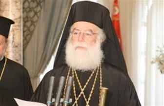 البطريرك ثيودوروس الثاني ناعيا رئيس الجالية اليونانية بالإسكندرية: كان عظيم الروح والقلب