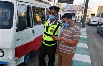 تغريم 34 سائقا لعدم الالتزام بارتداء «الكمامة» بالشرقية | صور