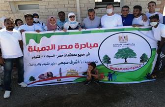 رئيس الوحدة المحلية لمدينة سفاجا تشارك في مبادرة «مصر_جميلة» | صور