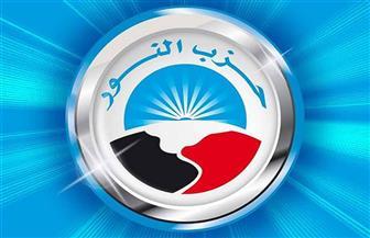 """حزب النور يقدم الشكر للرئيس السيسي على اختيار """"ثابت"""" و""""تركي"""" بمجلس الشيوخ"""