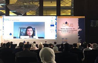 الأميرة سمية بنت الحسن: التغيرات المناخية أكبر تحديات المياه في منطقتنا العربية| صور