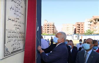 افتتاح مدرسة الشيخ خليفة بن زايد بمدينة السلام 2  بالسويس