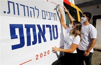 السباق نحو البيت الأبيض يصل لشوارع تل أبيب