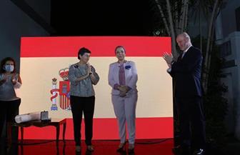 نهاد أبو القمصان تحصل على وسام الاستحقاق المدني من مملكة إسبانيا | صور