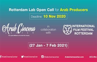 مركز السينما العربية يفتح باب التقديم في ورشة روتردام لاب