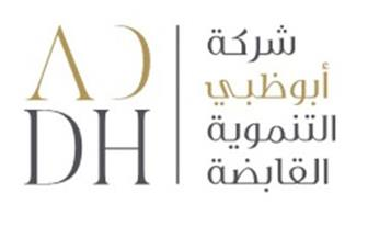 القابضة أبوظبي تستثمر مليار دولار للمساهمة في توسعة متاجر اللولو بمصر