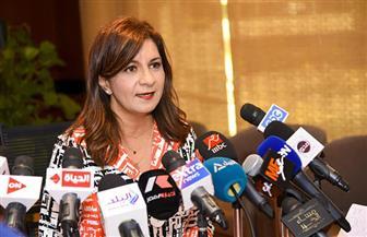 وزيرة الهجرة للمصريين بالخارج: شاركوا في دعم الحياة النيابية.. صوتكم مسموع | صور