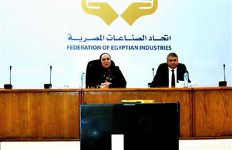 وزيرة التجارة تستعرض سبل الارتقاء بدور مركز تحديث الصناعة