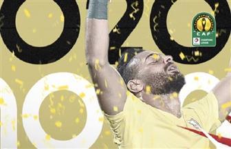 «كاف»: «أبو جبل» أفضل لاعب في لقاء الزمالك والرجاء المغربي