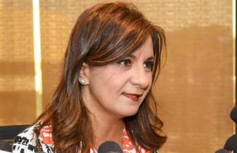 """وزيرة الهجرة تتواصل مع  المصريين بالخارج عبر الـ""""فيديوكونفرانس"""" للرد على استفساراتهم حول الانتخابات"""