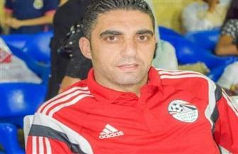 محمد سلامة حكمًا لمباراة وادي دجلة وبتروجيت في كأس مصر
