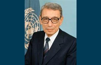 """إطلاق جائزة بطرس غالي للحوار الديمقراطي والسلام بغد غد بـ""""الأهرام """""""