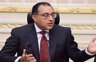 رئيس الوزراء يعقد اجتماعا لمتابعة مشروعات محافظة أسوان