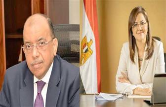 وزيرا التخطيط والتنمية المحلية يعقدان الاجتماع الأول للجنة التنمية الاقتصادية بالصعيد