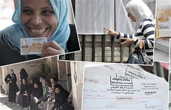 """ضمن مبادرة """"بطاقتك حقوقك"""".. استخراج بطاقات لـ 77 سيدة بالمجان في الإسكندرية"""