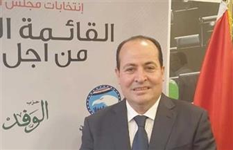 مساعد رئيس الوفد: انتخابات البرلمان تشهد منافسة قوية.. والمشاركة واجب دستوري