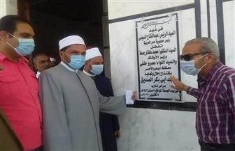 افتتاح مسجد أبو بكر الصديق في رأس غارب بتكلفة 3.6 مليون جنيه | صور