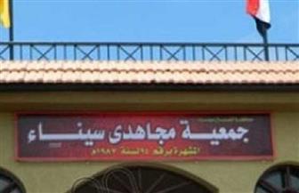جمعية مجاهدي سيناء تشيد بجهود الرئيس السيسي الكبيرة لإرساء الأمن والأمان في ربوع مصر