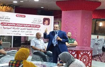 «الشباب والرياضة» تواصل تنفيذ الحملة القومية للتوعية بالمشاركة في الانتخابات البرلمانية