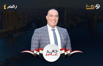 خالد عامر مرشح النواب عن دائرة شرق القاهرة.. برنامج طموح ورؤى مبتكرة للقضايا الجماهيرية