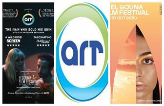 «إيه آر تى» تشارك في مهرجان الجونة السينمائي الدولي بفيلم الافتتاح وجائزة | صور